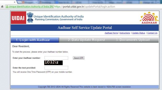 Aadhar self-service update portal