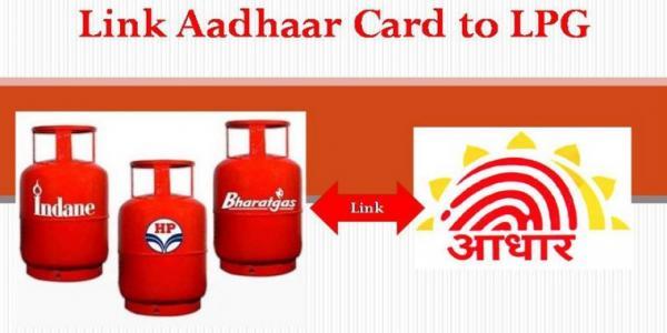 link aadhar card to LPG