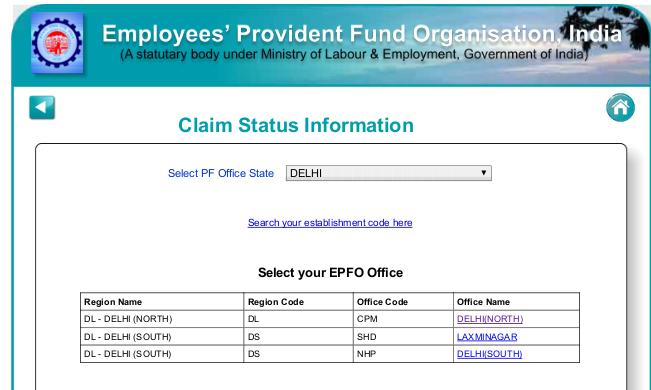 UAN claim status