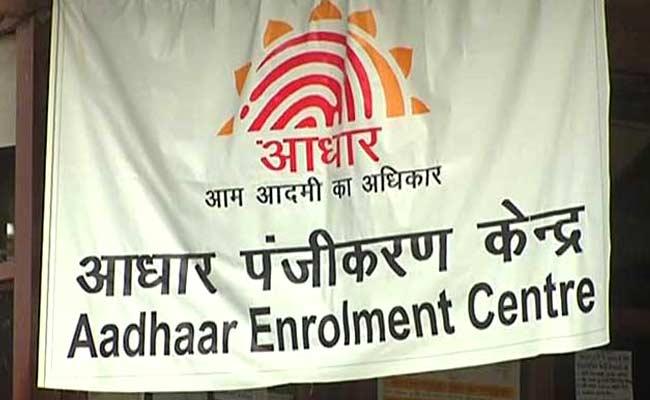 aadhar card correction status in Hyderabad