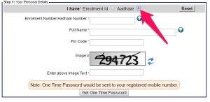 download-aadhar-card