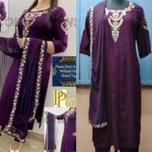 Adrika Ensemble Women Kurta Sets