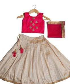Cute Designer Girls Lehenga Choli Dupatta Set