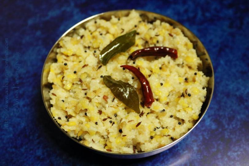 Andhra Uppu Pindi | Uppudu Pindi | Rice Rava and Moong Dal Upma