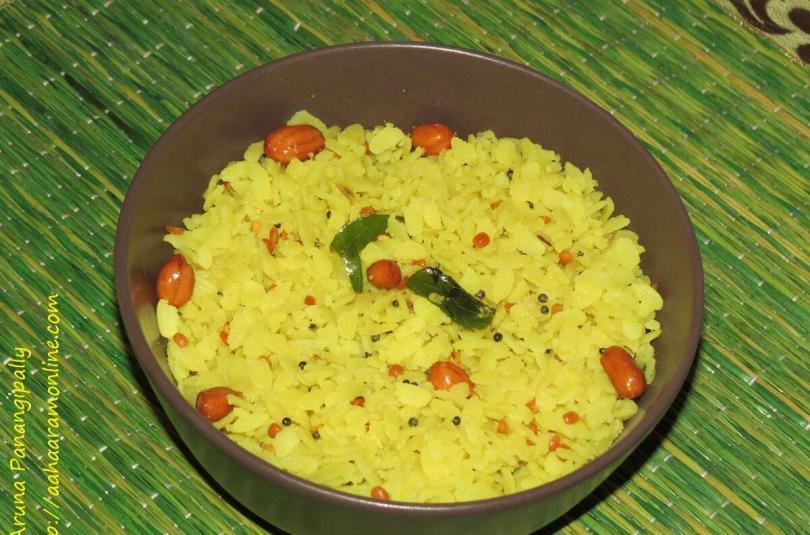 Nimmakaya Atukula Pulihora or Elumichai Aval