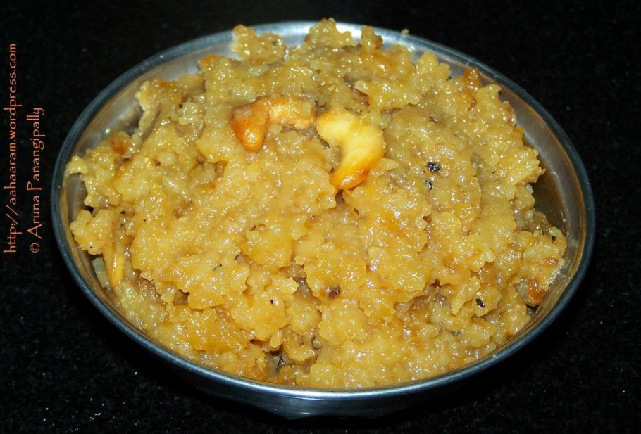 Chakkara Pongal | Sweet Pongal