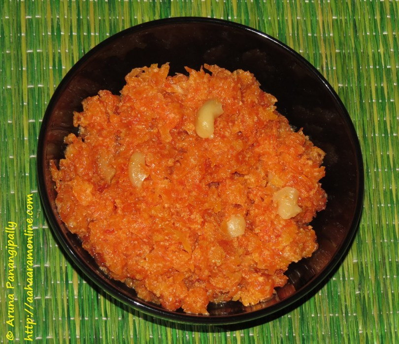 Gajar ka Halwa or Carrot Halwa - Indian Dessert