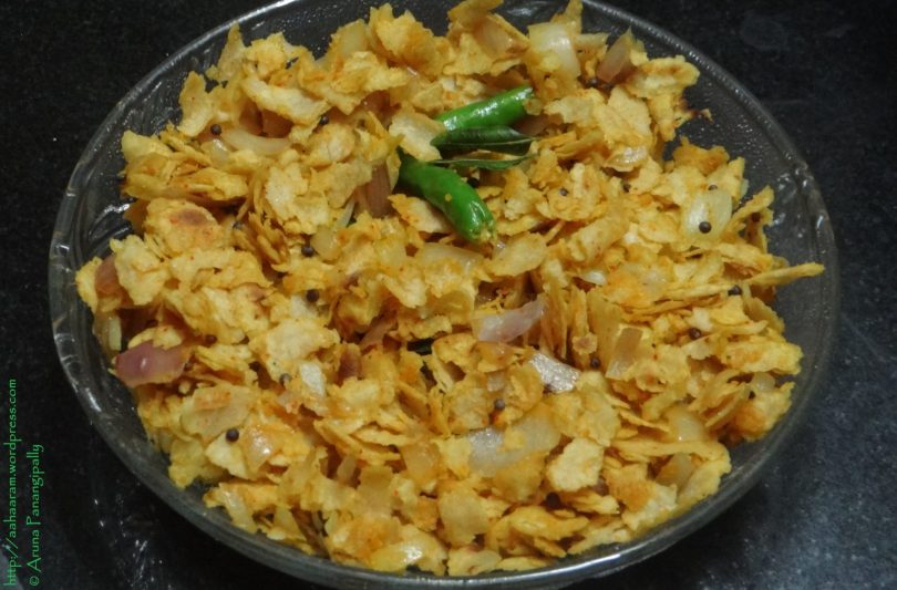 Chapati Pohe or A snack with leftover chapatis or rotis