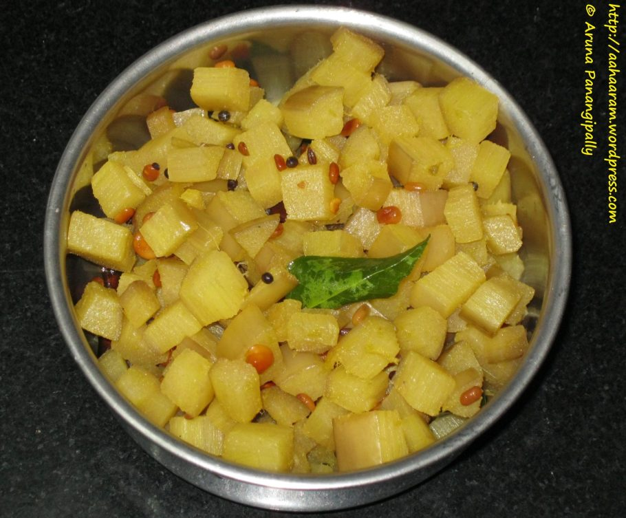 Arati Doota Kura or Arati Davva Kura