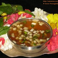 Ugadi Pachadi | The Traditional Start to the Telugu New Year
