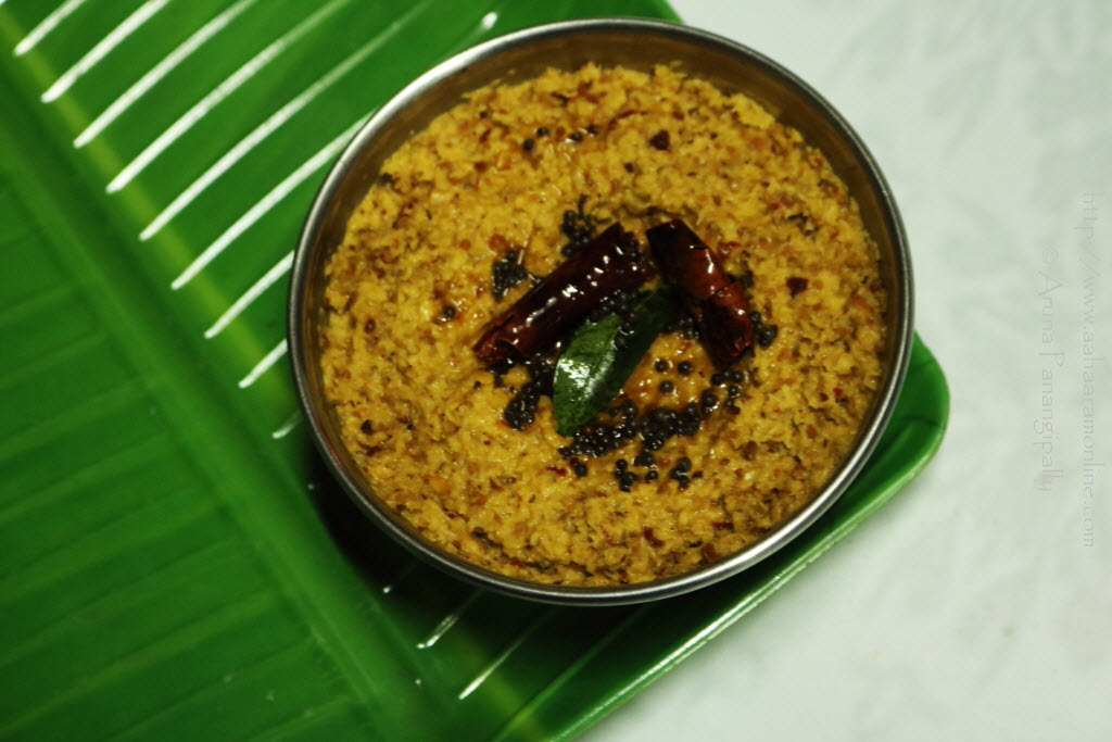 Andhra Coconut Chutney for Rice