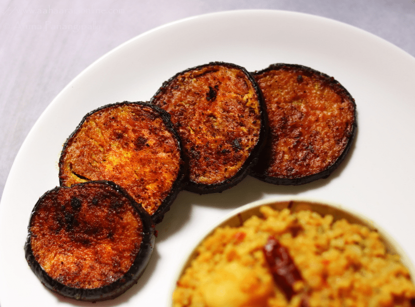 Begun Bhaja | Bengali Pan-fried Brinjals
