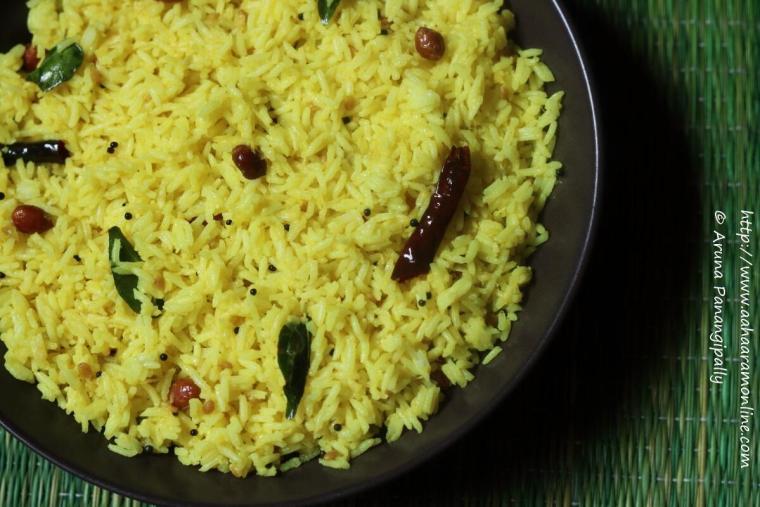 Mavinikai Chitranna | Mammidikaya Pulihora | Mangai Sadam