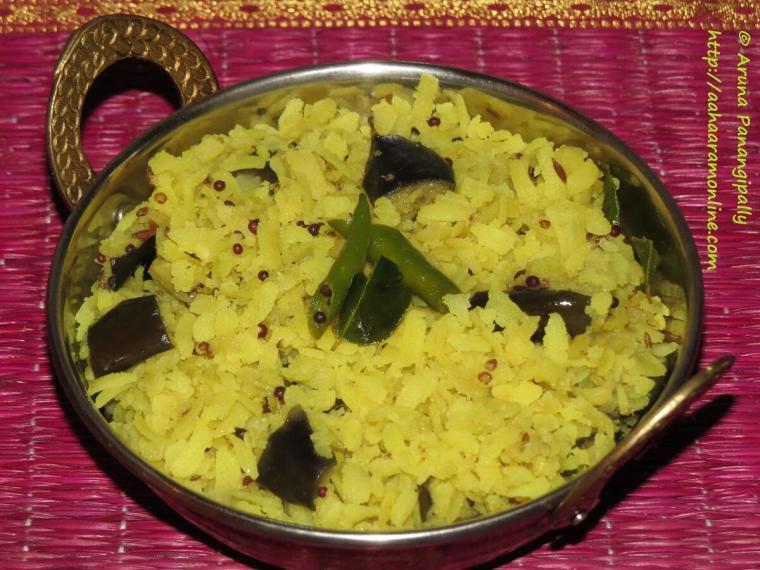 Vangi Pohe - Beaten Rice with Brinjal