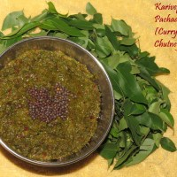 Karivepaku Pachadi -  Andhra Style Curry Leaves Chutney
