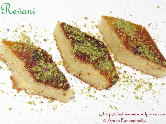 Revani - Turkish Semolina Cake Soaked in Sugar and Lemon Syrup. Also called Basbousa
