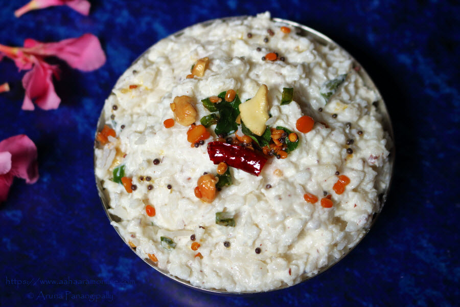 Atukula Daddojanam | Mosaru Avalakki | Dahi Poha made for Gokulashtami
