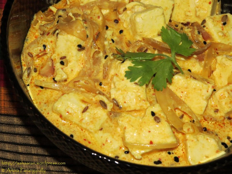 Achari Paneer - Spicy Cottage Cheese