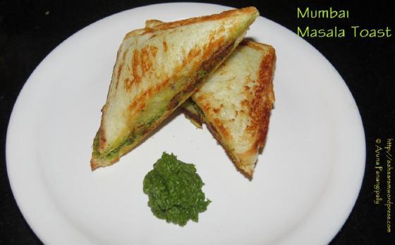 Mumbai Masala Toast