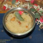 Banana Sheera - Sapata - Satyanarayan Pooja Prasadam