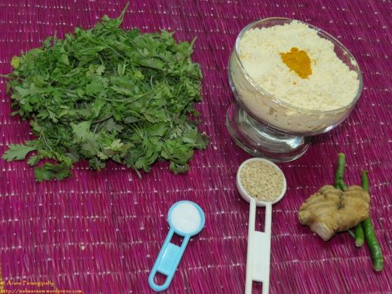 Kothambir Vadi - The Ingredients