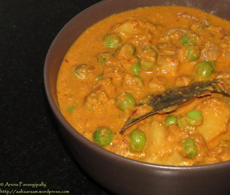 Peas Potato Kurma | Alu Mutter Korma