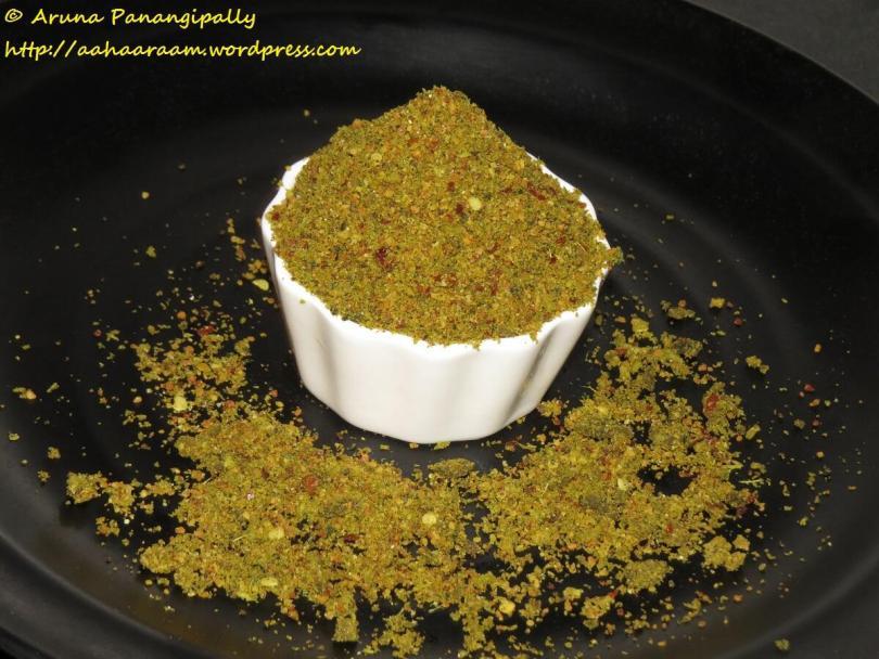 Hebbar Iyengar Curry Leaves Chutney Podi
