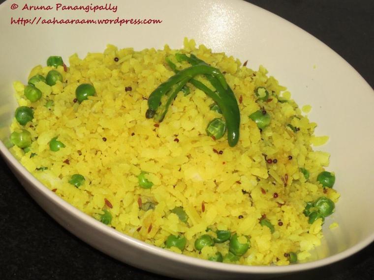 Peas Poha - Matar Poha - No Garlic, No Onion Breakfast Recipe