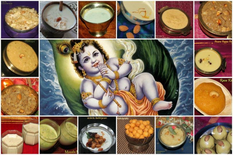 Recipes for Gokulashtami |  Krishnashtami | Sri Krishna Jayanti | Krishna Janmashtami