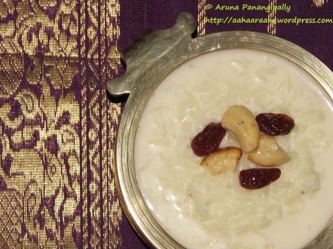 Paravannam or Paramannam with Sugar - Andhra Rice Kheer Pudding
