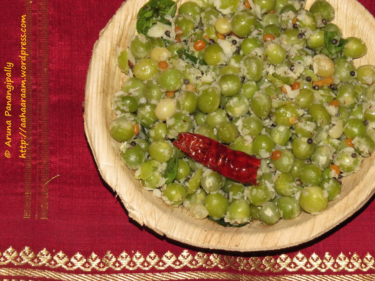 Pattani or Dried Green Peas Sundal - Navratri Naivedyam