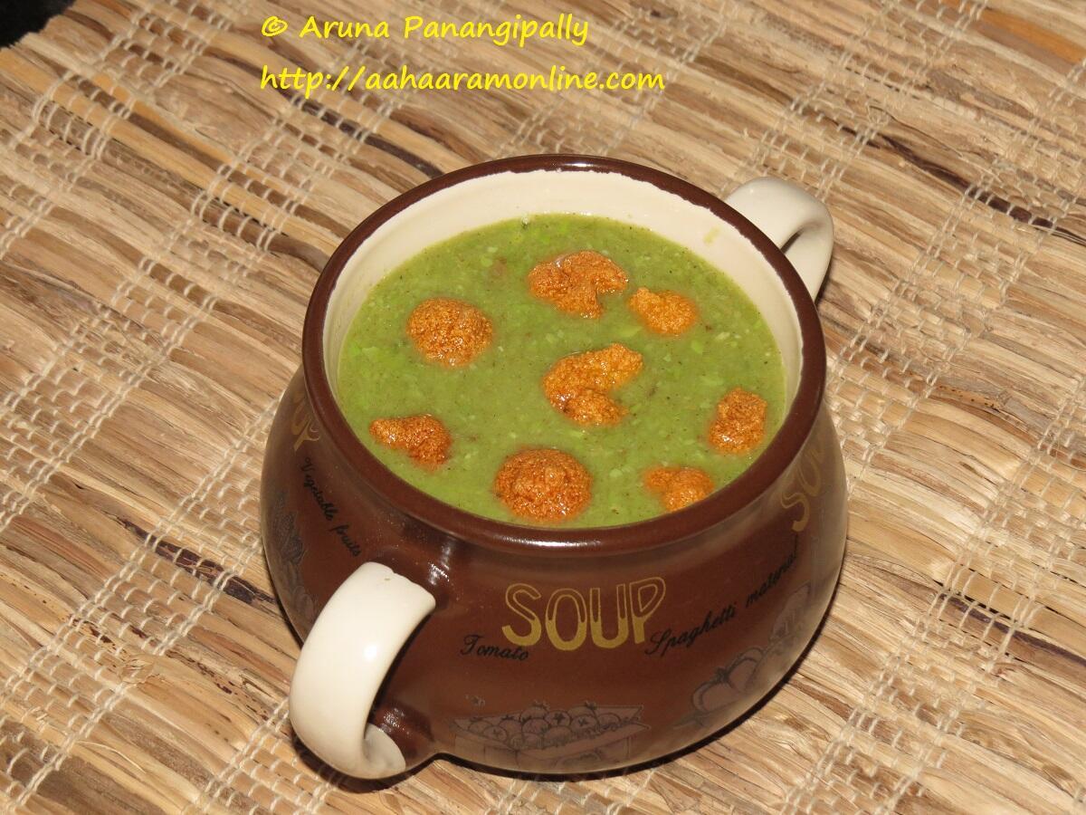 Matar ka nimona north indian style pea soup hram matar ka nimona recipe from banaras or benaras in uttar pradesh indian style green forumfinder Images