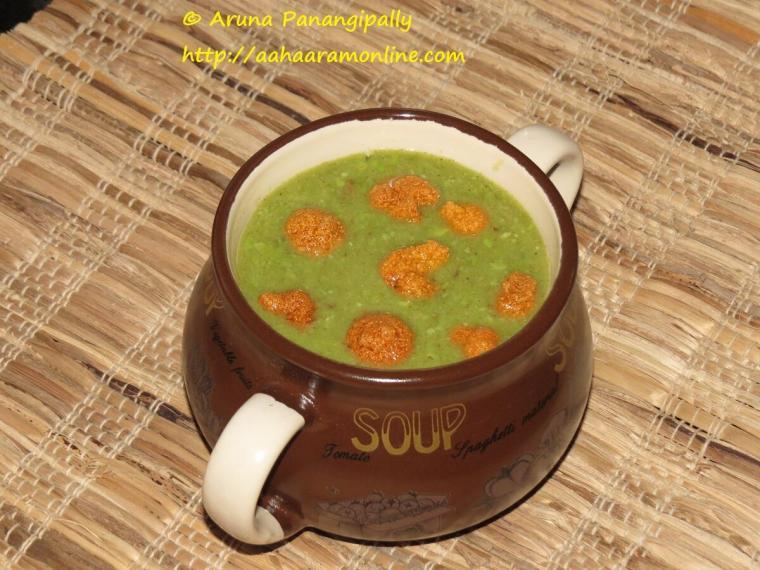 Matar ka Nimona - Recipe from Banaras or Benaras in Uttar Pradesh - Indian Style Green Peas Stew or Soup