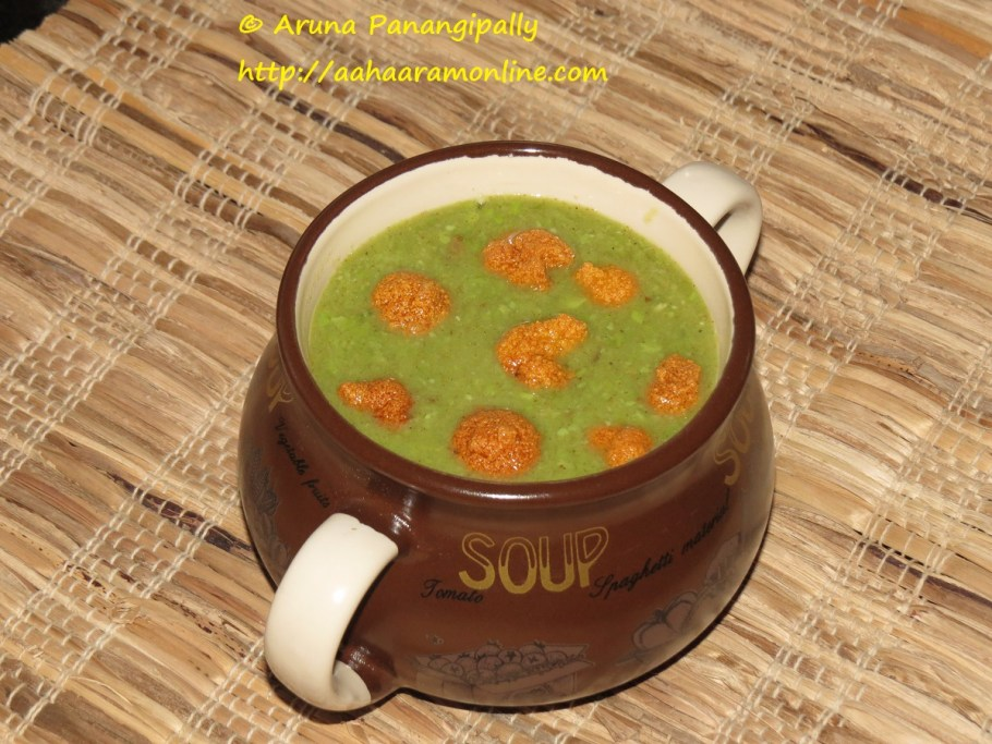 Matar ka Nimona - Recipe from Banaras or Benaras in Uttar Pradesh - Indian Style Green Peas Stew or Soup