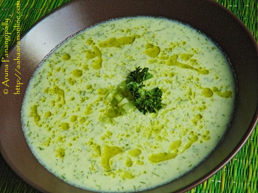 Cold or Chilled Cucumber Soup