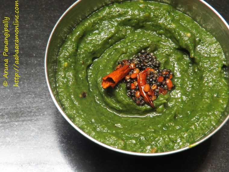 Andhra Style Roasted Brinjal and Coriander Chutney