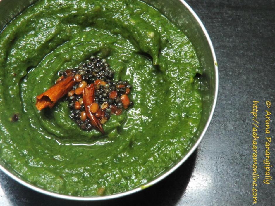 Kalchina Vankaya Kothimira Pachadi - Andhra Style Roasted Brinjal and Coriander Chutney