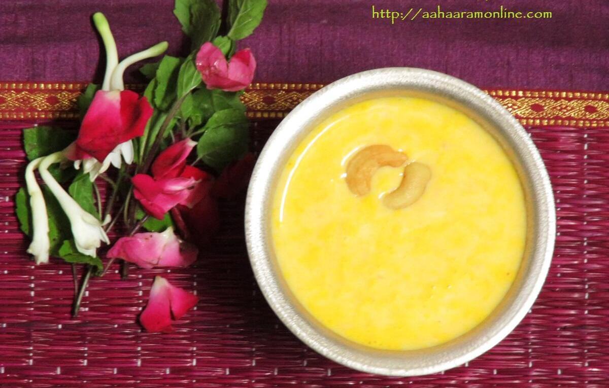 Carrot Kheer or Gajar ki Kheer