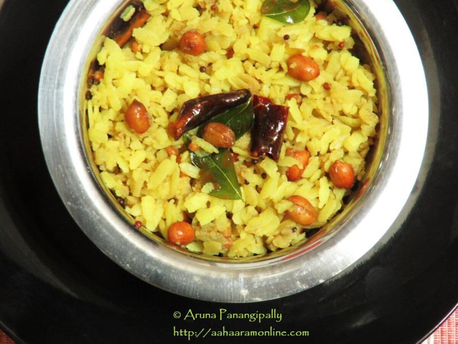 Puli Aval as it is called in Tamil Nadu (called Atukula Pulihora in Andhra)