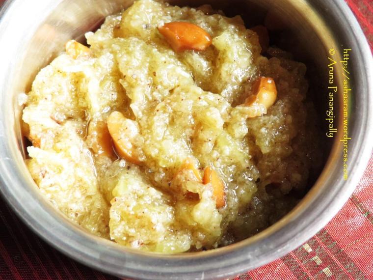 Dudhi Halwa | Lauki Halwa | Bottle Gourd Halwa