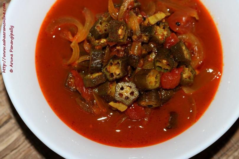 Bendakaya Pulusu is an Andhra Okra Stew