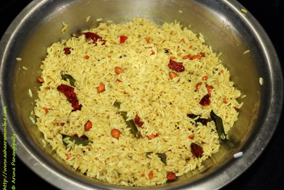 Chintapandu Pulihora   Puliyogare   Puliyodharai   Tamarind Rice