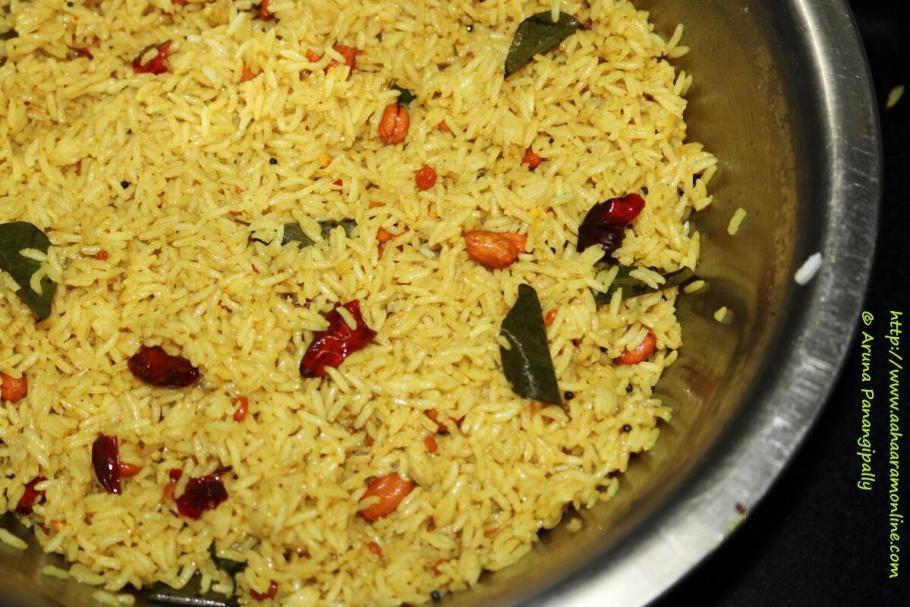 Chintapandu Pulihora | Andhra Tamarind Rice | Puliyodarai