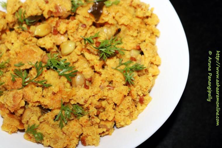 Jwaaricha Peethacha Upma | Jowar Flour Upma