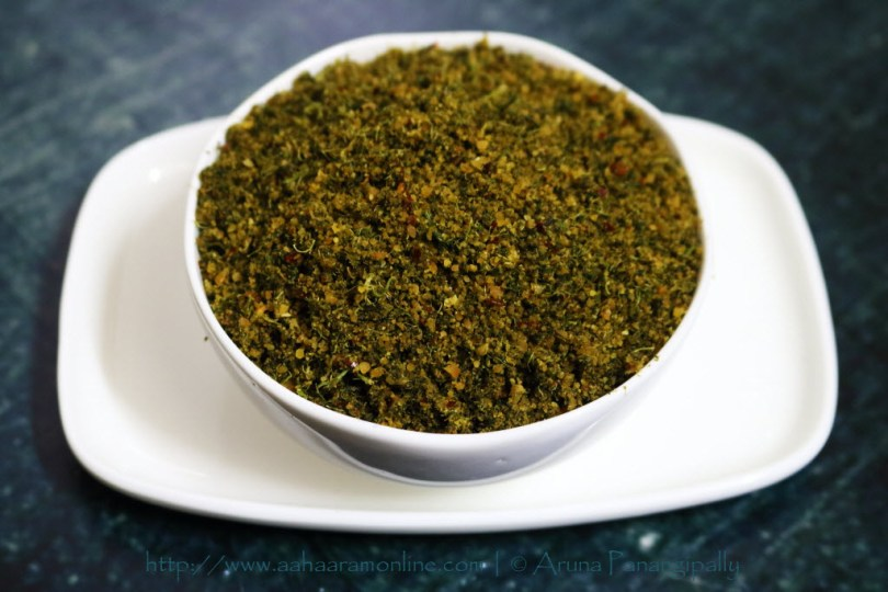 Kothamalli Podi | Kothimeera Podi