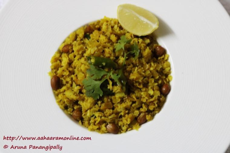Bajriche Kanda Pohe | Kanda Pohe with Bajra Flakes