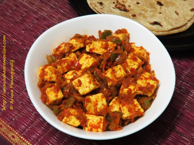 Tawa Paneer: Paneer cookedin a gravy of onions, tomato puree, and capsicum, and flavoured with Pav Bhaji masala