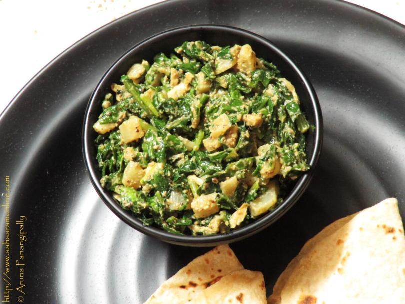 Spicy Mooli ke Patte ki Sabzi | Radish Leaves Stir Fry