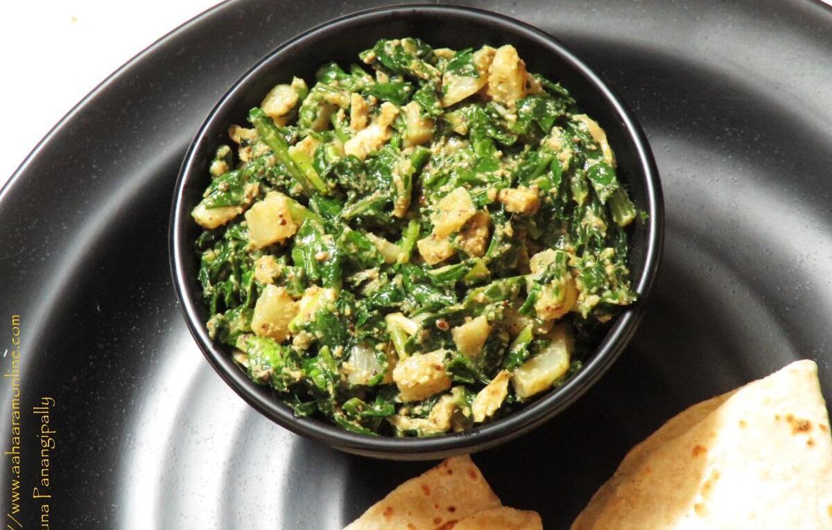 Mooli ke Patte ki Sabzi | Recipe by Harpal Singh Sokhi