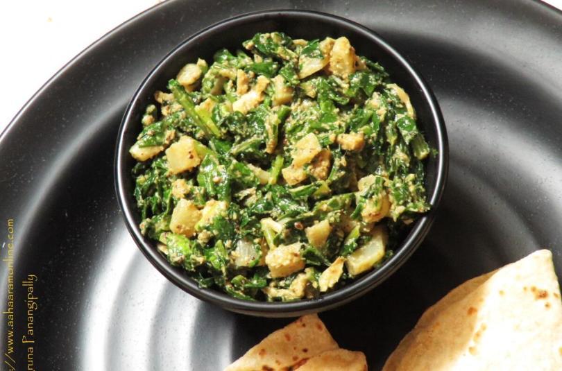 Spicy Mooli ke Patte ki Sabzi   Radish Leaves Stir Fry